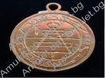 Privado sello de Salomón